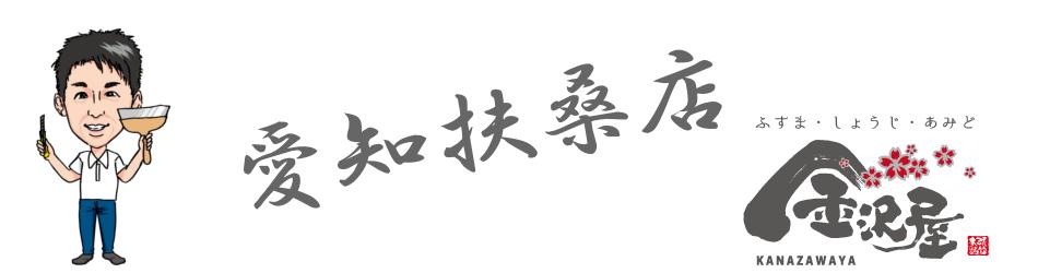 top-main-banner-21